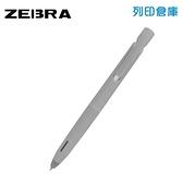 ZEBRA 斑馬 blen 灰軸 黑色墨水 0.7 按壓原子筆 1支