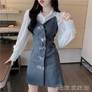 兩件套 套裝年新款女蝴蝶結收腰氣質吊帶連身裙 百搭雪紡襯衫兩件套 萬聖節 【618特惠】