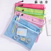 A4雙層文件袋帆布收納袋文件夾