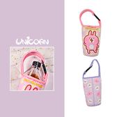 兩款 卡娜赫拉潛水布水壺袋杯袋杯套手搖飲料袋環保飲料袋Unicorn 手機殼