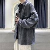 襯衫 韓版潮流百搭加絨加厚寬松秋裝長袖襯衣男士上衣【新品上架】