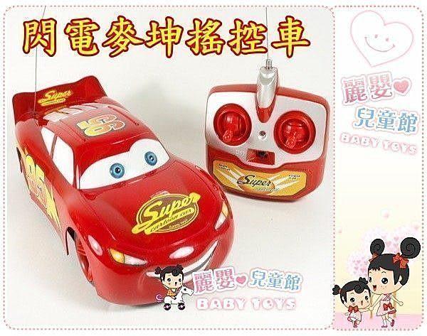 麗嬰兒童玩具館~迪士尼卡通-CARS閃電麥坤-超可愛大眼睛的遙控車喔-超熱賣