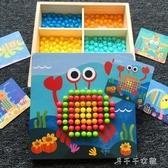 立體拼圖拼板拼插板幼兒童蒙氏早教益智力開發玩具 千千女鞋