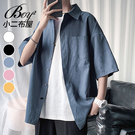男襯衫 素面五分袖口袋短袖襯衫【NLGC-W1026】