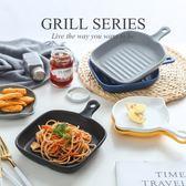 ins北歐早餐盤黑色個性小西餐盤陶瓷菜盤盤子創意不規則家用餐具