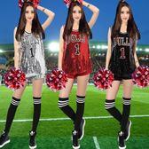 世界盃啦啦隊服裝女足球寶貝成人演出服韓版