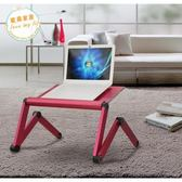 筆電桌電腦桌床上筆記本折疊游戲散熱電腦桌子床邊電腦書桌jy【全館免運好康八折】