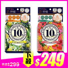 Joteki 晨間10秒多效潔膚棉(32片) 清涼舒爽/滋潤保濕 (兩款任選) ◆86小舖 ◆