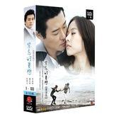 【限量特價】禁忌的愛戀 DVD【雙語版】( 李泰坤/趙允熙/蘇幼真/朴相元 )