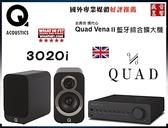盛昱音響~英國 QUAD VENA II 綜合擴大機 +英國 Q Acoustics 3020i 書架喇叭
