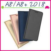 三星 2018版 A8 A8+ 肌膚素色皮套 磁吸手機套 SKIN保護殼 側翻手機殼 支架保護套 簡約外殼