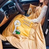 汽車枕頭 抱枕被子兩用加厚冬季枕頭汽車載午睡辦公室靠枕靠墊折疊毯二合一 育心館