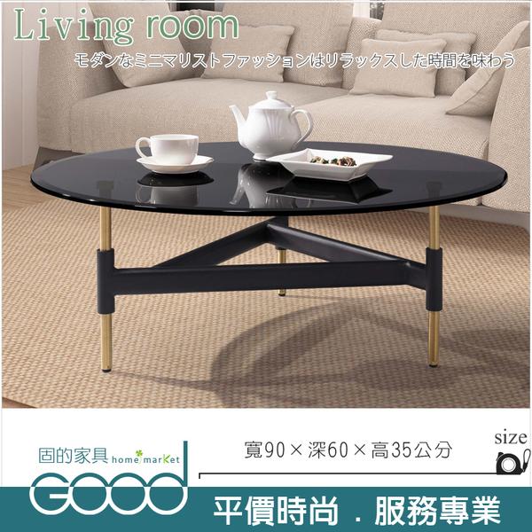 《固的家具GOOD》40-23-ADC 道格玻璃大茶几【雙北市含搬運組裝】