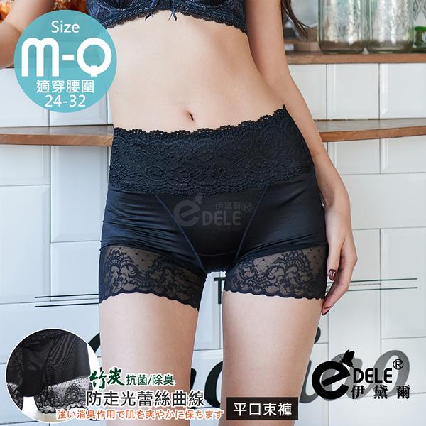 渾圓美尻顯瘦曲線竹炭蕾絲平口束褲 M-XXL (黑色)-伊黛爾