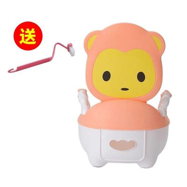 加大號多省小孩兒童坐便器凳寶寶嬰兒便盆嬰幼兒童小馬桶男女【快速出貨八五折促銷】