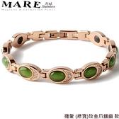 【MARE-316L白鋼】系列:擁愛 (綠寶)玫金爪鑲鑽 款
