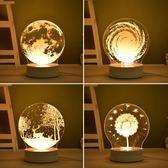 【免運】3D小夜燈LED立體檯燈插電臥室床頭燈創意夢幻裝飾浪漫迷你月球燈 隨想曲
