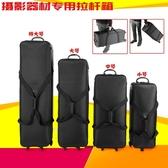 摄影包 特價 閃光燈套裝箱包 攝影箱包 拉桿包攝影滑輪拉箱 攝影器材配件 星河光年DF