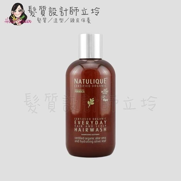 立坽『洗髮精』NATULIQUE 髮護家族 每日溫和洗髮露250ml HS01 HS09