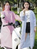 夏季騎電動摩托車長款防曬衣女擋風防紫外線電瓶車遮陽衫全身披肩(快速出貨)