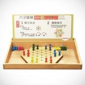 來而康 益智訓練 六子跳棋 童玩 附操作盤