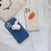 毛絨胡蘿卜兔子Pro max手機殼蘋果11創意8plus個性X蘋果XR硬殼XS max全包7plus 【ifashion·全店免運】