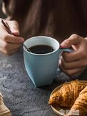 陶瓷杯黑色啞光馬克杯子情侶杯簡約家用牛奶咖啡杯水杯 生活主義