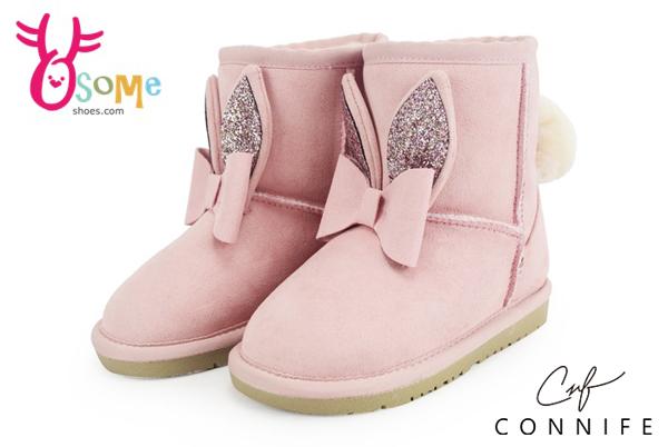 女童雪靴 小童靴 兔兔球球造型 CONNIFE保暖鋪毛短筒靴M8047#粉紅◆OSOME奧森鞋業