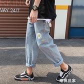 小雛菊牛仔褲男夏天薄款九分褲寬鬆直筒夏季褲子潮流韓版百搭『潮流世家』