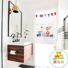 門簾 卡通廚房遮擋布簾子衛生間廁所隔斷簾免打孔半開簾【樂淘淘】