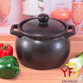 【堯峰陶瓷】[鶯歌製造] 廚房系列 7號深鍋 嚴選滷味黑鍋 陶鍋 燉鍋 (3~4人份)超耐用