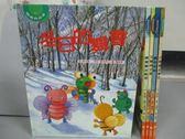 【書寶二手書T9/少年童書_QAC】冬日的舞會_藏寶圖的秘密_寶貝別怕等_共5本合售_附光碟