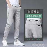 夏季超薄款男士休閒褲冰絲夏天直筒寬鬆百搭速亁運動褲長褲子男裝 夏季新品