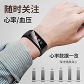 智能手環運動測心率血壓手表蘋果vivo防水oppo多功能計步男女通用