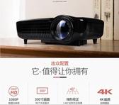 新款BH-908W投影儀家用wifi無線1080P家庭影院WIFI3D智能無屏電視小型便攜家用投影機手機 極客玩家ATF