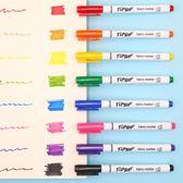 【BlueCat】防水不掉色兒童繪畫衣服畫畫筆 塗鴉彩繪 (8入裝)