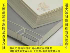 二手書博民逛書店罕見趙冷月墨跡大成Y266407 趙冷月 上海書畫 ISBN:9