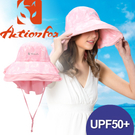 【ActionFox 挪威 抗UV透氣印花遮陽帽《夾花粉紅》】631-4771/休閒帽/遮陽帽/登山/露營