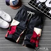男士休閒短褲韓版潮流時尚拼色夏季薄款工裝褲青少年直筒五分褲子 提拉米蘇