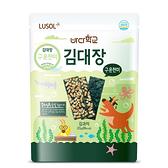 【愛吾兒】韓國 LUSOL 夾心烘烤海苔-烤糙米海苔-10個月以上適用
