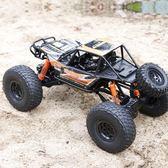 遙控汽車越野車 超大RC四驅高速攀爬車充電動男孩成人玩具車賽車  極客玩家 igo