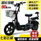 台灣現貨 香豆新國標電動車48V電動自行...