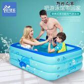 游泳池 兒童超大號水上樂園嬰兒游泳池家用寶寶充氣泳池家庭游泳桶玩具   野外之家igo