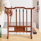 毛筆架 書陽紅木掛毛筆擱筆架文房四寶書法用品實木質仿古掛毛筆架展示架 快速出貨