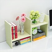 桌上書架學生簡易桌面組合迷你小型辦公室收納架創意兒童小書架 向日葵