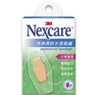 3MNexcare克淋濕防水透氣蹦8片裝(3.06*6.3cm)