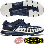 KEEN 1021993深藍 Uneek O2 女戶外護趾編織涼鞋 繩編鞋/水陸兩用鞋/運動健走鞋/沙灘戲水鞋