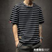 夏季條紋短袖T恤男士加大碼5分潮流寬松衣服半袖潮牌   米希美衣