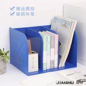 小書架桌面書靠桌上文件收納架資料架