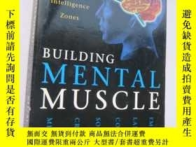 二手書博民逛書店Building罕見Mental Muscle:conditio